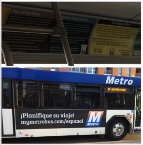 Madison bus with Spanish